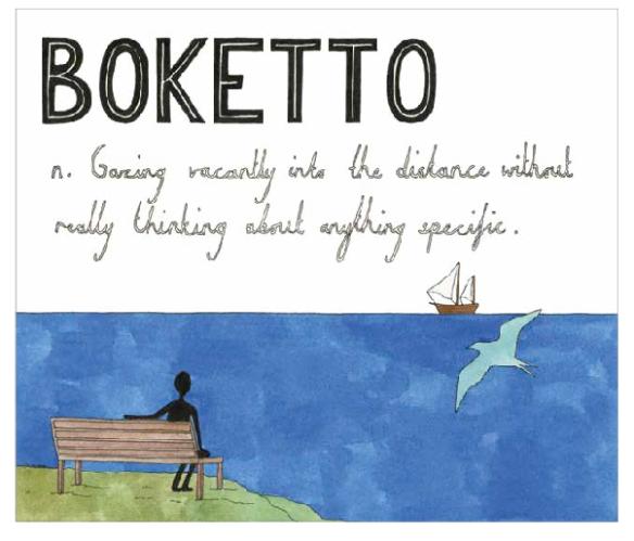 Untranslatable Boketto